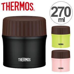保温弁当箱 スープジャー サーモス thermos 真空断熱スープジャー 270ml JBI-273 ( スープジャー 保温 保冷 )|colorfulbox