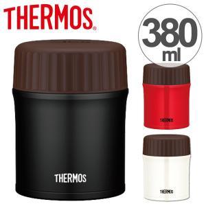 保温弁当箱 スープジャー サーモス thermos 真空断熱スープジャー 380ml JBI-383 ( スープジャー 保温 保冷 )|colorfulbox