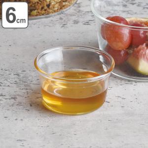 キントー KINTO ボウル 6cm CAST 耐熱ガラス 洋食器