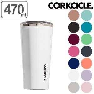 タンブラー 470ml コークシクル 保温 保冷 ステンレス製 フタ付き ( ステンレスタンブラー 保温 保冷 蓋付き ステンレス ) colorfulbox