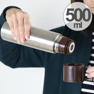 水筒 コップ付き ファインボトル ステンレス製 500ml ( ステンレス 保温 保冷 コップ )|colorfulbox