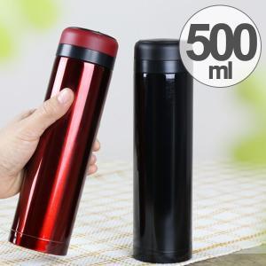 マグボトル ピット 半回転蓋 直飲み ステンレス製 500ml 半回転マグボトル ( ステンレス 保温 保冷 水筒 )|colorfulbox