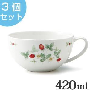 |特価| スープカップ 420ml 洋食器 軽量強化磁器 フォルテモア ストロベリーガーデン 3個セット