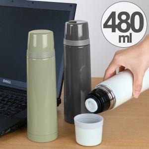 水筒 コップ付き ENJOY ステンレスボトル 480ml ( ステンレス 保温 保冷  )|colorfulbox