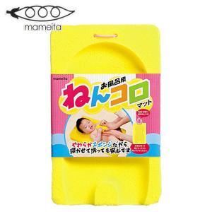 便利な入浴補助グッズです。マットには窪みがあるので、赤ちゃんの体を洗う際に安定します。柔らかいスポン...