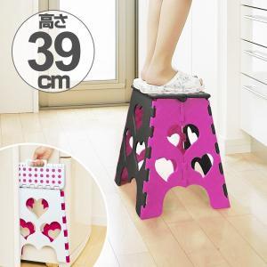 踏み台 ハートセノビーCUTE  のっぽちゃん 高さ 39cm ( おりたたみ 脚立 セノ・ビー )|colorfulbox