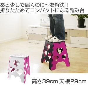 踏み台 ハートセノビーCUTE  のっぽちゃん 高さ 39cm ( おりたたみ 脚立 セノ・ビー )|colorfulbox|02