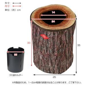 ゴミ箱 L LOGROOM 丸型 14リットル ( ごみ箱 おしゃれ ダストボックス くずかご 屑入れ )|colorfulbox|04