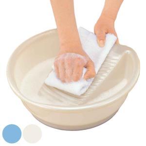 洗濯の部分洗いや、つけ置き洗いに便利な洗濯桶です。洗濯板は泡立ちしやすいように、洗剤がたまる形状にな...