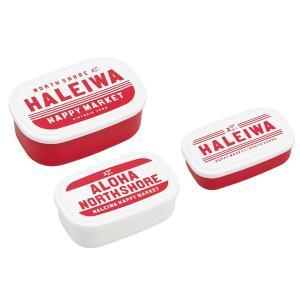 弁当箱 シール容器 HALEIWA ロゴ レッド 3個入 日本製 ( お弁当箱 保存容器 フルーツケース ) colorfulbox