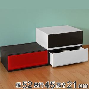 収納ケース プラスチック 引き出し 鏡面 彩 幅52×奥行44×高さ20cm チェスト 日本製 ( 収納 収納ボックス 衣装ケース クローゼット収納 )の写真