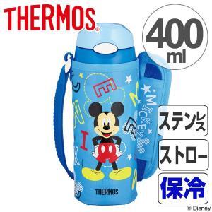 真空断熱ストローボトル ミッキーマウス ステンレスボトル 400ml