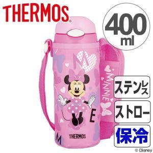 水筒 子供 サーモス 真空断熱ストローボトル ミニーマウス ステンレスボトル 400ml FHL-401FDS ( ストロー 子供用水筒 保冷 )|colorfulbox