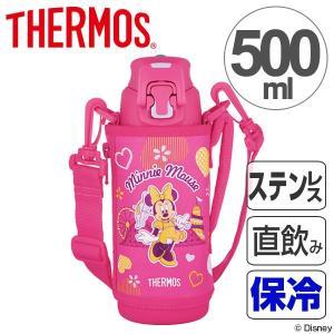 子供用水筒 サーモス 真空断熱スポーツボトル ミニーマウス ステンレスボトル 500ml FFZ-502FDS ( 子供 ステンレス 直飲み )|colorfulbox