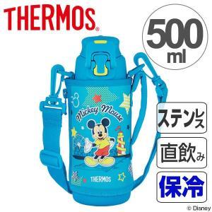 子供用水筒 サーモス 真空断熱スポーツボトル ミッキーマウス ステンレスボトル 500ml FFZ-502FDS ( 子供 ステンレス 直飲み )|colorfulbox