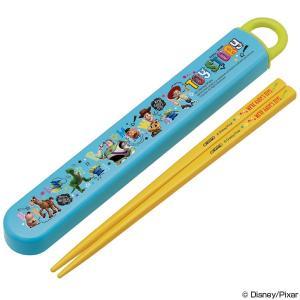 箸&箸箱セット スライド式 トイ・ストーリー 食洗機対応 子供用 キャラクター ( 子供用お箸 箸&ケース カトラリー )|colorfulbox