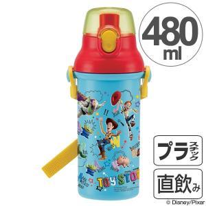 水筒 子供 トイ・ストーリー 直飲みプラワンタッチボトル 480ml キャラクター ( 軽量 プラスチック 子供用水筒 )|colorfulbox