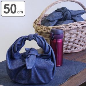 風呂敷 中巾 チーフ ソフトデニムふろしき 50cm ( ふろしき ナフキン ランチクロス )|colorfulbox