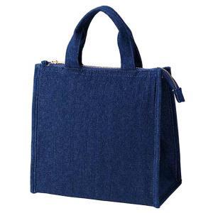 保冷ランチバッグ クールランチバッグ 角型 デニム BONTE ( トートバッグ 保冷バッグ ファスナー付き )|colorfulbox