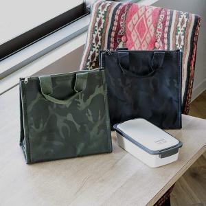 保冷ランチバッグ クールランチバッグ 角型 カモフラ ブラック BONTE ( トートバッグ 保冷バッグ ファスナー付き )|colorfulbox