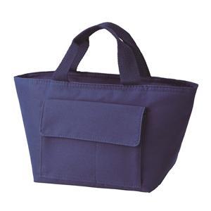 ランチバッグ バトゥ・ネイビー 保冷バッグ ファスナー付き ( 保冷ランチバッグ トートバッグ 弁当カバン )|colorfulbox