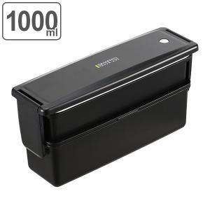 お弁当箱 2段 メンズ 箸付き 入れ子 SMAR-TO スリム ランチボックス 1000ml ( 弁当箱 レンジ対応 男子 ランチボックス 入れ子式 )|colorfulbox