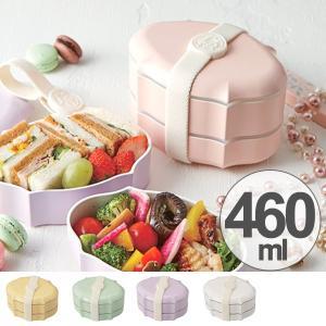 お弁当箱 フレモ 2段 ランチボックス 460ml ランチベルト付
