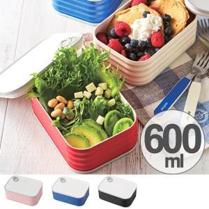 お弁当箱 イートカン 1段 ランチボックス 600ml