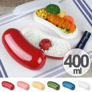 お弁当箱 2段 キャンディポップ ランチボックス 400ml