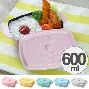 お弁当箱 1段 ココポット レクタングル 角型 600ml パステルカラー 仕切りつき