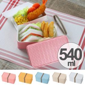 お弁当箱 2段 ラット ランチボックス 540ml ランチベルト付