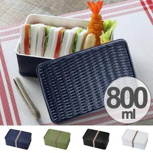 お弁当箱 1段 ラット ランチボックス 800ml ランチベルト付き ( 弁当箱 レンジ対応 食洗機対応 )|colorfulbox