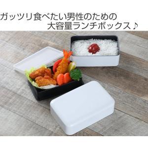 お弁当箱 スタッフ メンズ スクエアランチボックス 2段 900ml ( 弁当箱 ランチボックス レンジ対応 ) colorfulbox 02