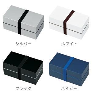 弁当箱 キューブL 男子 大容量 2段 890ml ( 二段 お弁当箱 シンプル ) colorfulbox 03