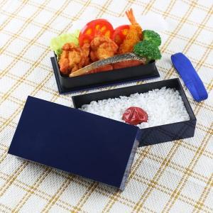 弁当箱 キューブL 男子 大容量 2段 890ml ( 二段 お弁当箱 シンプル ) colorfulbox 05