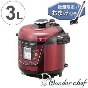 数量限定、調理に役立つトング付きです。材料を入れてボタン …【商品詳細】 サイズ/外寸:約幅30.4...