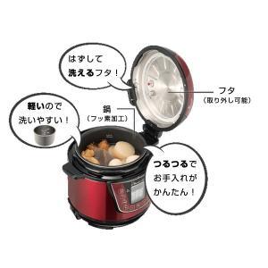 Wonder chef ワンダーシェフ 家庭用マイコン電気圧力鍋 3L トング付き レシピ本付き ( 圧力鍋 電気式 電気式圧力鍋 )|colorfulbox|09