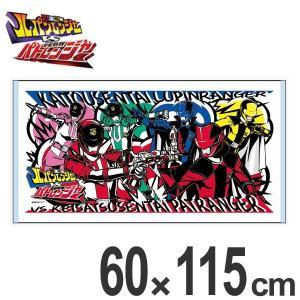 バスタオル 快盗戦隊ルパンレンジャー vs 警察戦隊パトレンジャー ( タオル スーパー戦隊 キャラクター ) colorfulbox