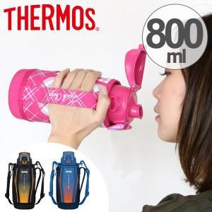 水筒 サーモス(thermos) 真空断熱スポーツボトル FFZ-802F 800ml ( ステンレスボトル 直飲み ポーチ付き )|colorfulbox