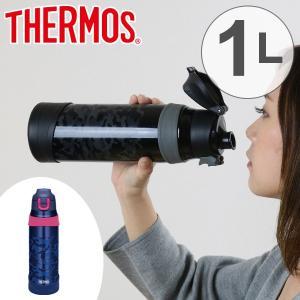 水筒 サーモス(thermos) 真空断熱スポーツボトル FHQ-1001 1L ( ステンレスボトル 直飲み 1リットル 1000ml )|colorfulbox