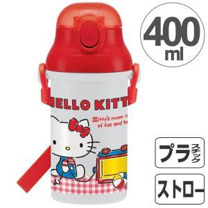 水筒 子供用 ハローキティ ギンガムチェック ストローホッパー ワンプッシュボトル プラスチック製 ...