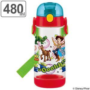 水筒 トイ・ストーリー 子供 キャラクター ワンプッシュダイレクトボトル 480ml ( 軽量 幼稚園 保育園 プラスチック )|colorfulbox