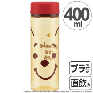 水筒 くまのプーさん フェイス シンプルデザインブローボトル 400ml ( プラスチック製 ウォーターボトル マグボトル )|colorfulbox