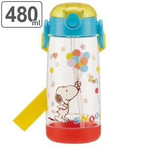水筒 ストローホッパー ワンプッシュボトル スヌーピー 子供 プラスチック製 480ml ( 軽量 幼稚園 保育園 プラスチック ) colorfulbox