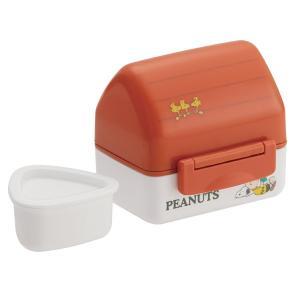 弁当箱 おにぎりランチボックス スヌーピー キャラクター ( お弁当箱 ランチボックス プラスチック )|colorfulbox