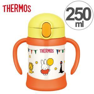 子供用水筒 サーモス thermos 真空断熱ベビーストローマグ ミッフィー 250ml FHV-2...