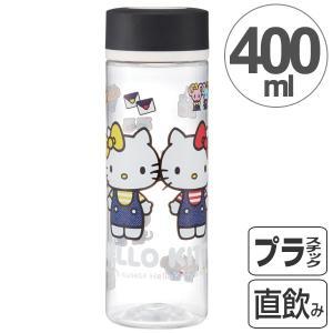 水筒 ハローキティデニム シンプルデザインブローボトル 400ml ( プラスチック製 ウォーターボトル マグボトル )|colorfulbox