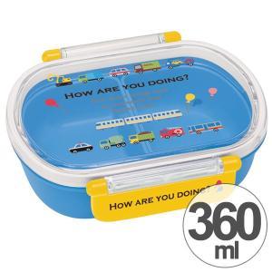 お弁当箱 小判型 Beingアクティブ 360ml 子供用 ( 弁当箱 ランチボックス プラスチック )|colorfulbox