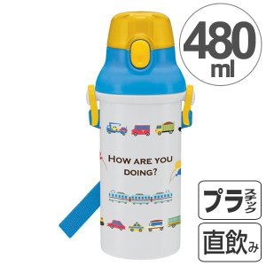 水筒 子供 Beingアクティブ 直飲みプラワンタッチボトル 480ml ( 軽量 プラスチック 子供用水筒 ) colorfulbox