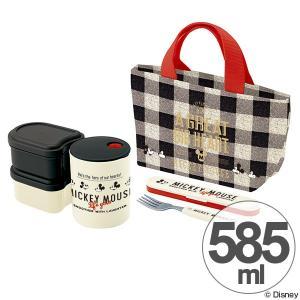 弁当箱 ポット付ランチセット バッグ付き 585ml ミッキー マテリアル ( お弁当箱 ポット付き ランチボックス )|colorfulbox